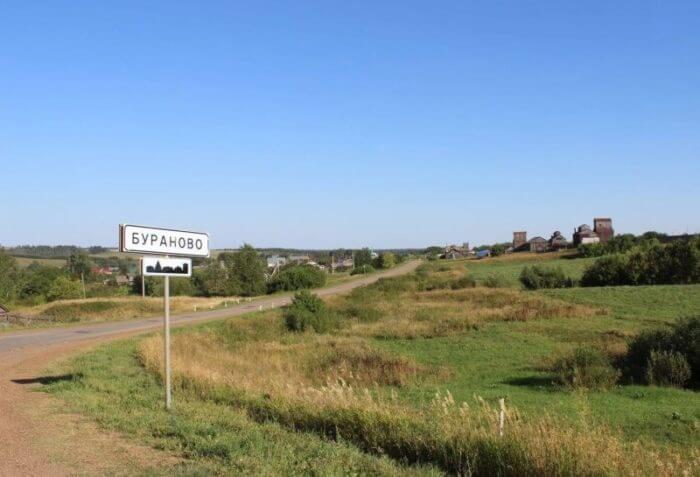 buranovo-700x477