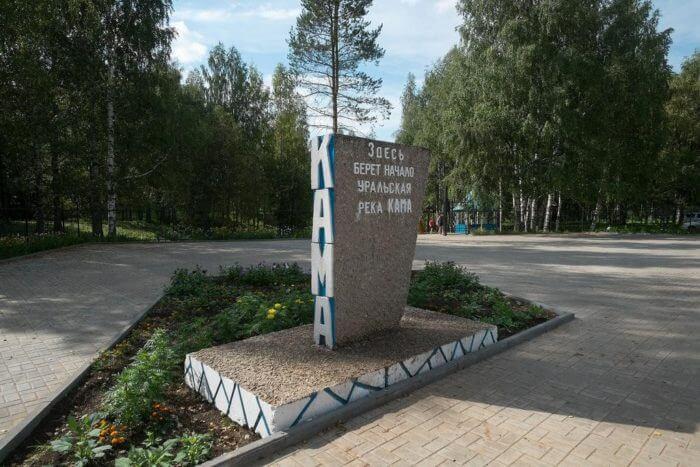 istok-kamy-v-sele-kuliga-700x467