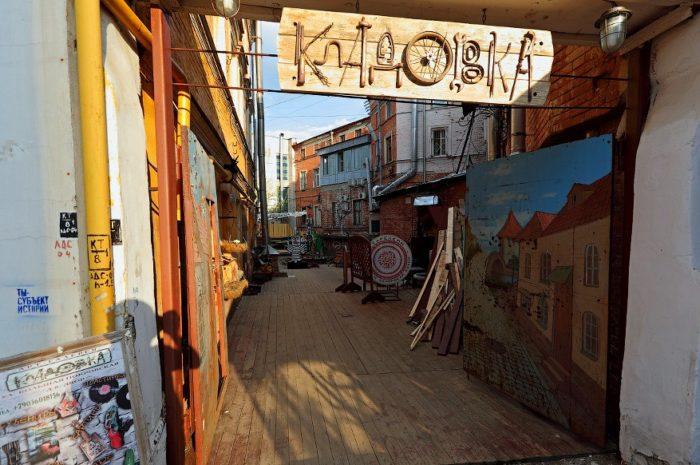 art-galereya-kladovka-700x465