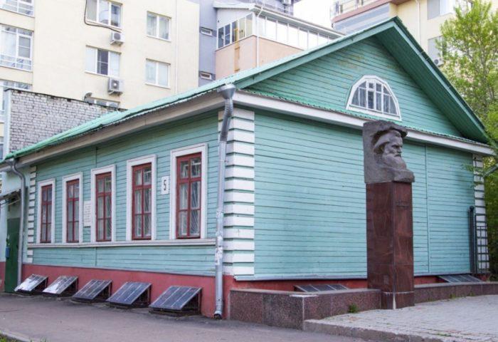 dom-muzey-balakireva-700x480