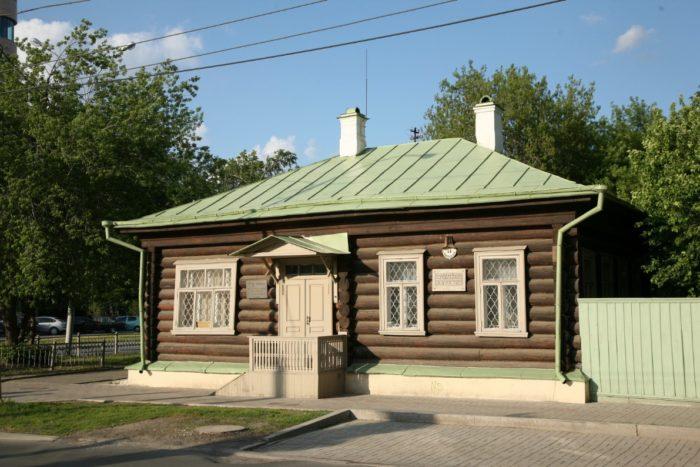 dom-muzey-bazhova-700x467