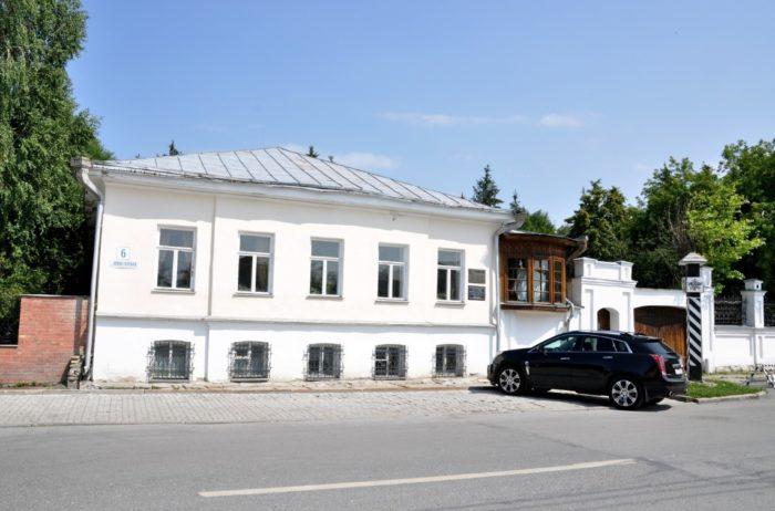 dom-muzey-reshetnikova-700x462