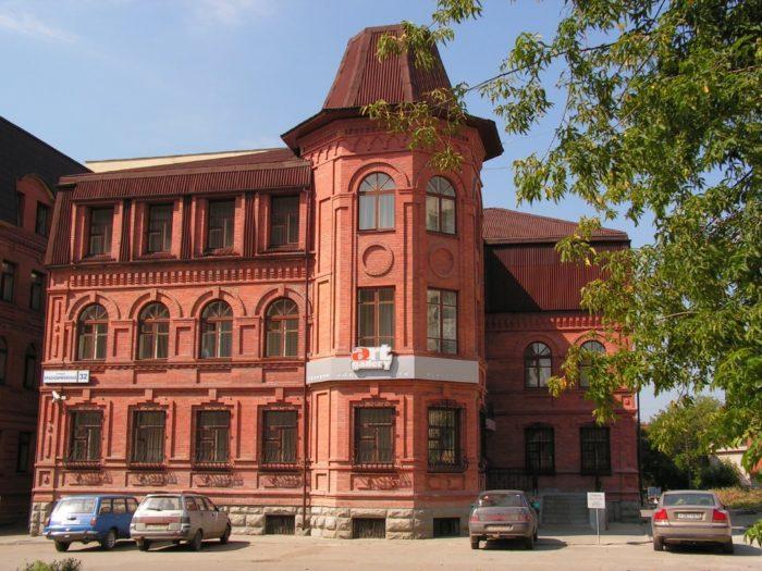 ekaterinburgskaya-galereya-sovremennogo-iskusstva-700x525