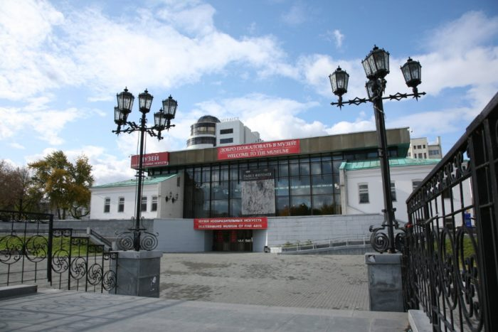 ekaterinburgskiy-muzey-izobrazitelnykh-iskusstv-700x467