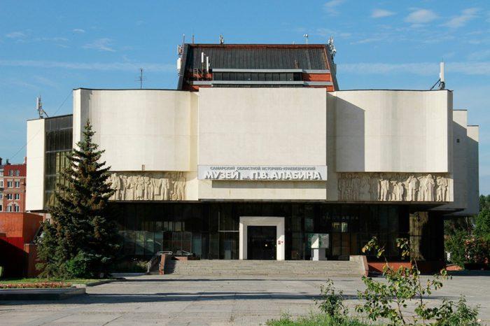 istoriko-kraevedcheskiy-muzey-imeni-alabina-700x466