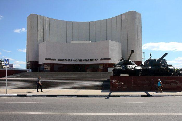 muzej-diorama-kurskaya-bitva-belgorodskoe-napravlenie-700x467