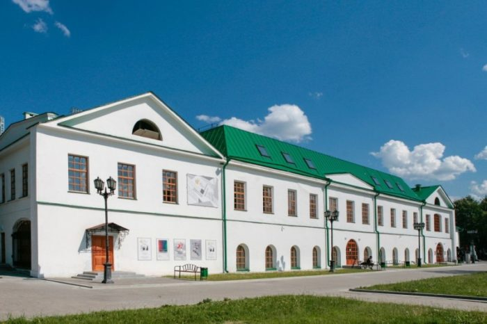 muzey-arkhitektury-i-dizayna-uralgakha-700x466