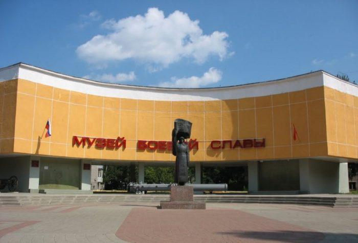 muzey-boevoy-slavy-700x475