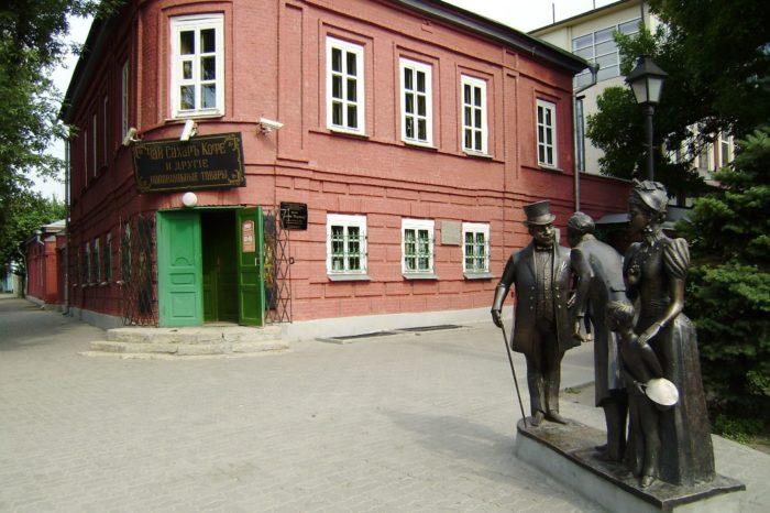 muzey-lavka-chekhovykh-v-taganroge-700x466