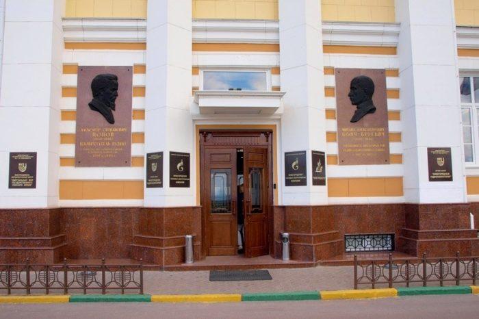 muzey-nizhegorodskoy-radiolaboratorii-700x466