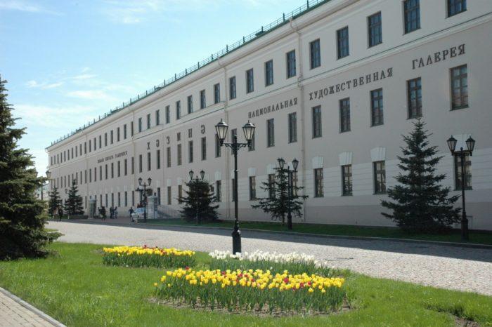 natsionalnaya-khudozhestvennaya-galereya-khazine-700x466
