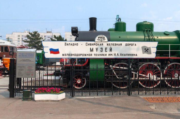 novosibirskiy-muzey-zheleznodorozhnoy-tekhniki-700x466