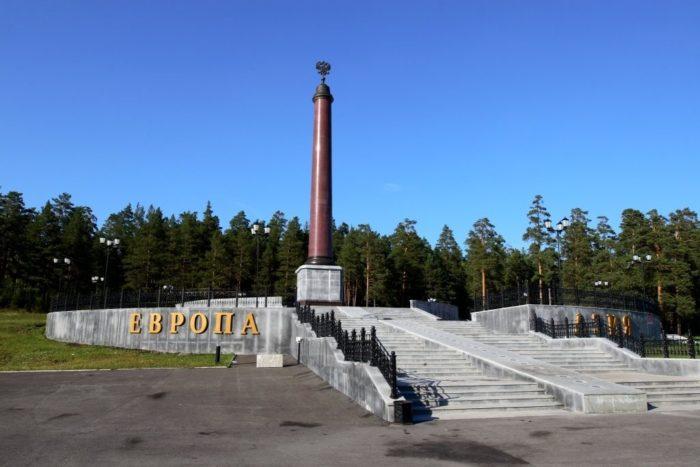 obelisk-granica-evropa-aziya-700x467