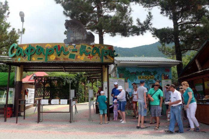 safari-park-gelendzhik-700x467