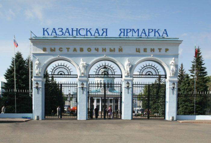 vystavochnyy-tsentr-kazanskaya-yarmarka-700x476