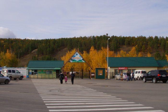 yakutskij-zoopark-orto-dojdu-700x467