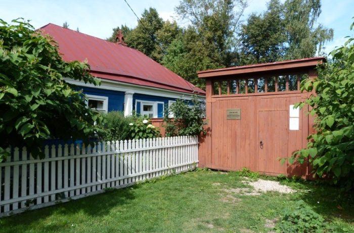 dom-muzej-paustovskogo-v-taruse-700x462