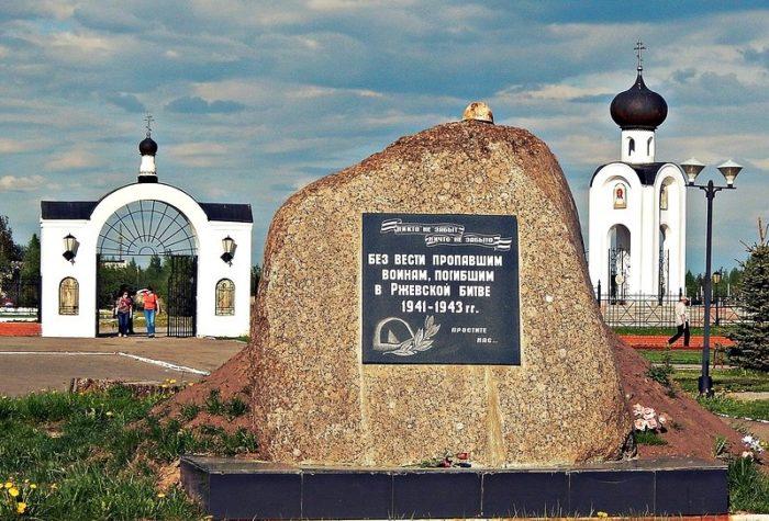 memorialnyj-kompleks-park-mira-v-rzheve-700x475