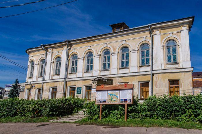 muzej-saltykova-shchedrina-v-tveri-700x464