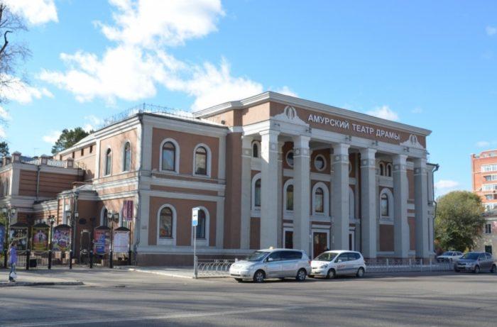 amurskij-oblastnoj-teatr-dramy-700x461