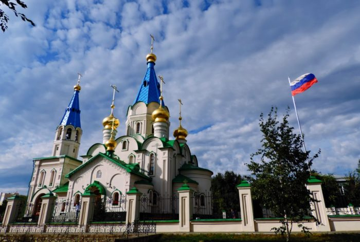 blagoveshchenskij-kafedralnyj-sobor-700x471