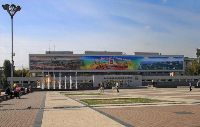 bryanskij-kraevedcheskij-muzej-700x444