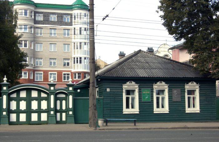 dom-muzej-saltykova-shchedrina-700x455