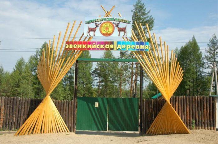 ehtnograficheskij-kompleks-ehvenkijskaya-derevnya-700x464