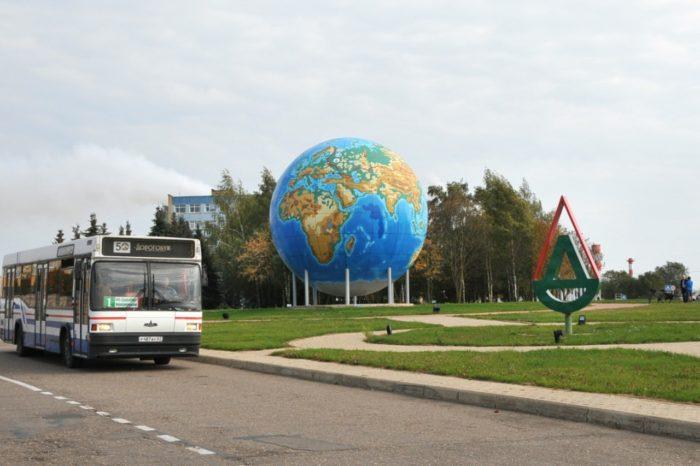globus-v-dorogobuzhe-700x466