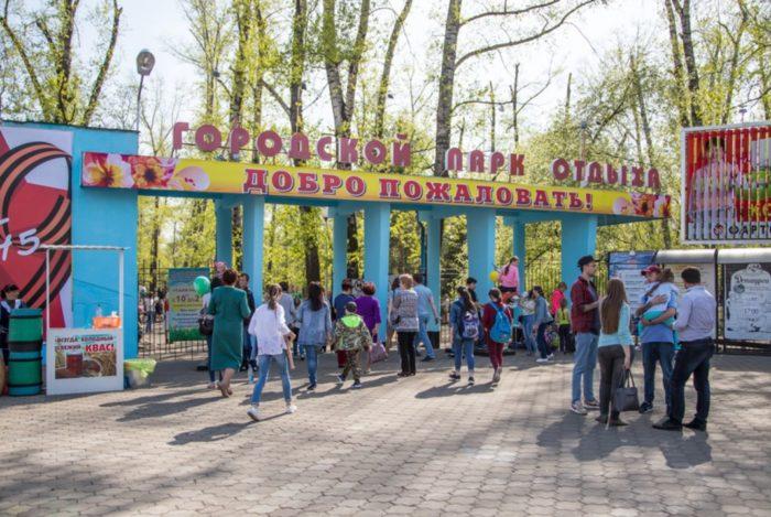 gorodskoj-park-kultury-i-otdyha-700x469