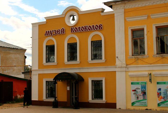 kasimovskij-muzej-kolokolov-700x471