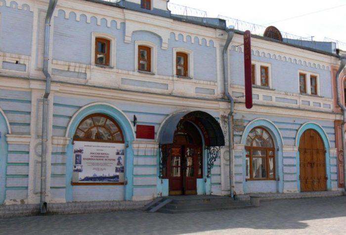 kirovskij-oblastnoj-kraevedcheskij-muzej-700x475