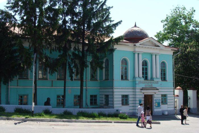 kurskij-oblastnoj-kraevedcheskij-muzej-700x467