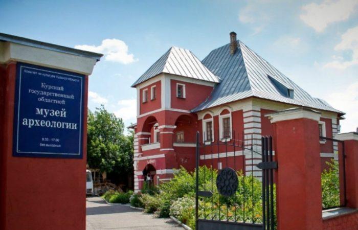 kurskij-oblastnoj-muzej-arheologii-700x450