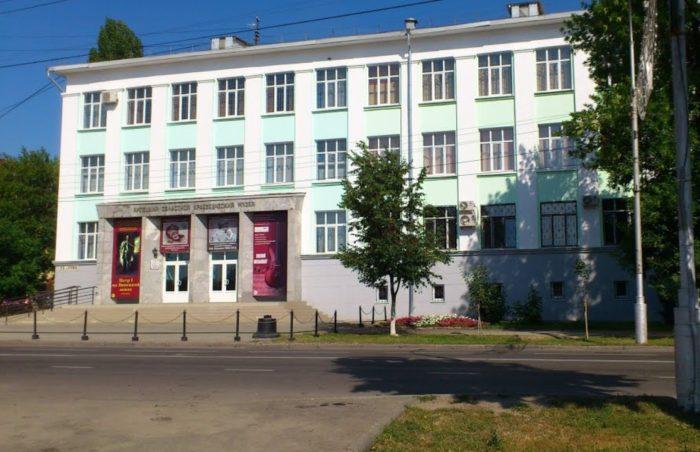 lipeckij-oblastnoj-kraevedcheskij-muzej-700x452