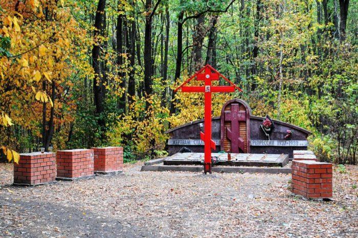 memorial-lipovchik-700x465