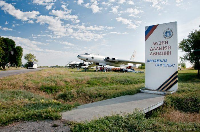 muzej-dalnej-aviacii-700x465