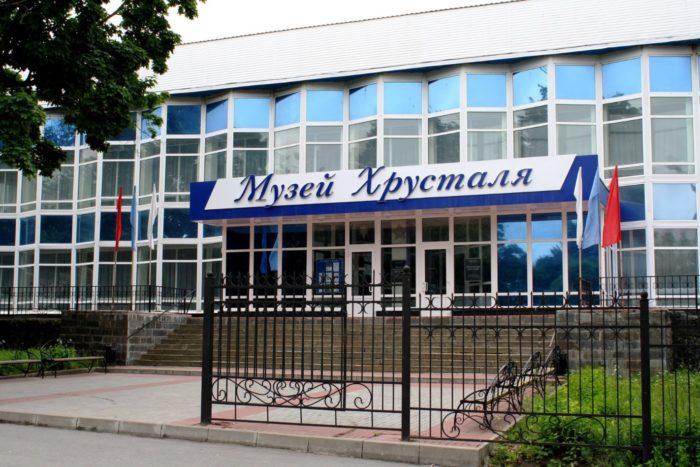 muzej-hrustalya-v-dyatkovo-700x467