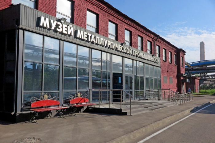muzej-metallurgicheskoj-promyshlennosti-700x466