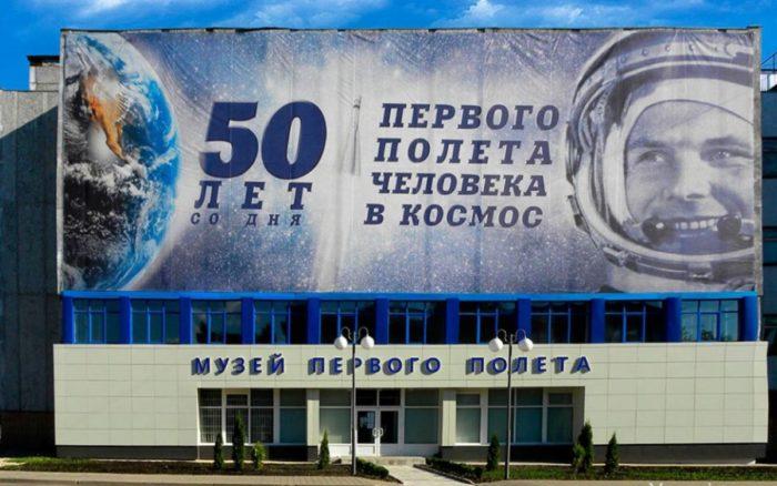 muzej-pervogo-polyota-700x438