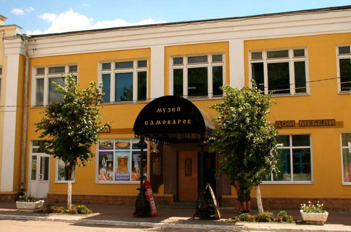 muzej-russkij-samovar-700x463