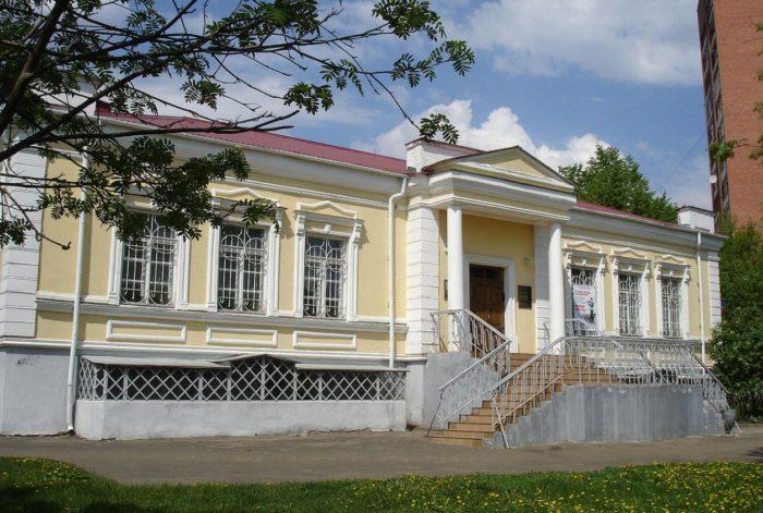muzej-turgeneva-700x471