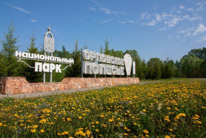 nacionalnyj-park-orlovskoe-polese-700x469