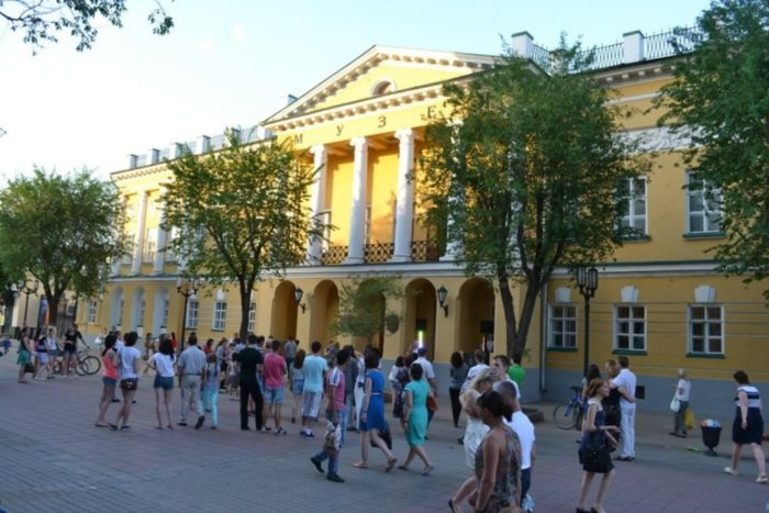 orenburgskij-gubernatorskij-muzej-700x467