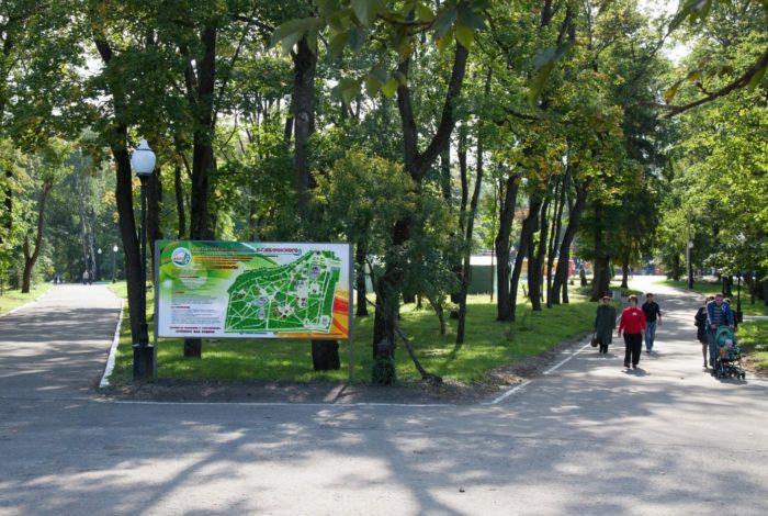 park-kultury-imeni-belinskogo-700x470