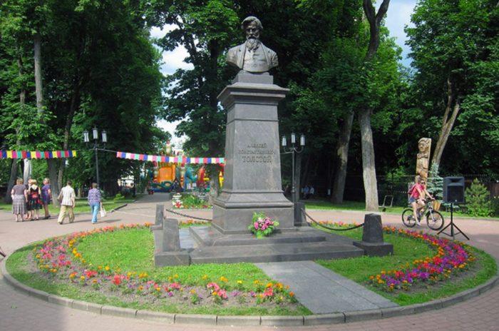 park-muzej-imeni-tolstogo-700x464