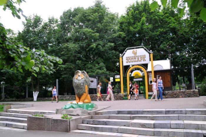 penzenskij-zoopark-700x464
