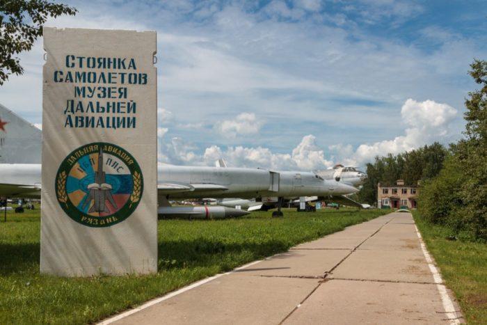 ryazanskij-muzej-dalnej-aviacii-700x467