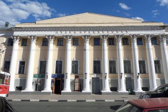 saratovskij-oblastnoj-muzej-kraevedeniya-700x466
