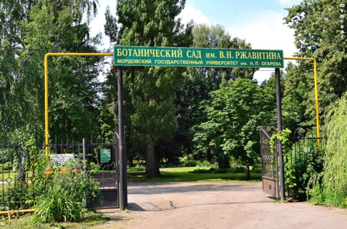 botanicheskij-sad-rzhavitina-700x462